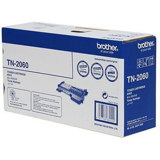 brother tn 2060 black toner cartridge for hl 2130 dcp 7055 dubai abu dhabi uae. Black Bedroom Furniture Sets. Home Design Ideas
