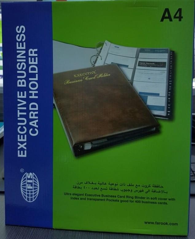 FIS Executive Business Card Holder A4 (400 Cards) | Dubai, Abu ...