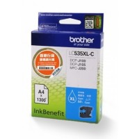 Brother LC535XL-C Cyan Ink Cartridge (1300 Pages)
