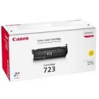 Canon 723 Yellow Toner Cartridge for LBP 7750