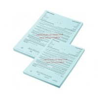 Tenancy Contract Forms - Arabic / English, A4, [Pack of 100]