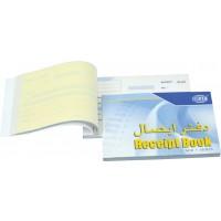FIS Receipt Book 120X175CM 50 sets [FSCL6]
