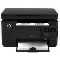 HP Laserjet Pro M125a A4 Mono MFP Laser Printer (CZ172A)