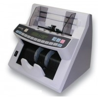 Magner 75UD Currency Counter w/ Size / UV Detection